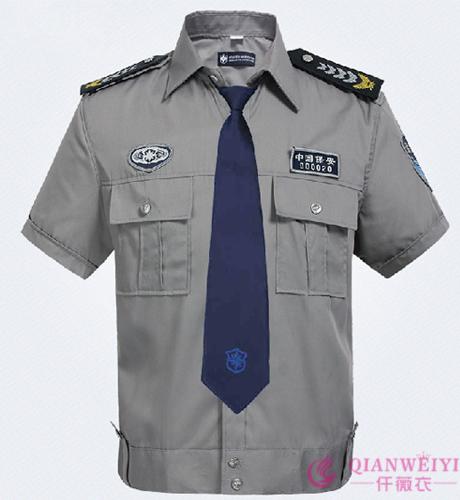 2015春夏季新款短袖保安服夹克衬衫