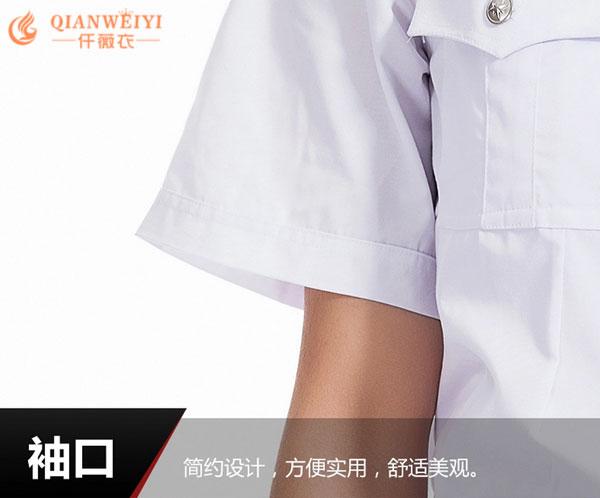 女士保安服袖口设计